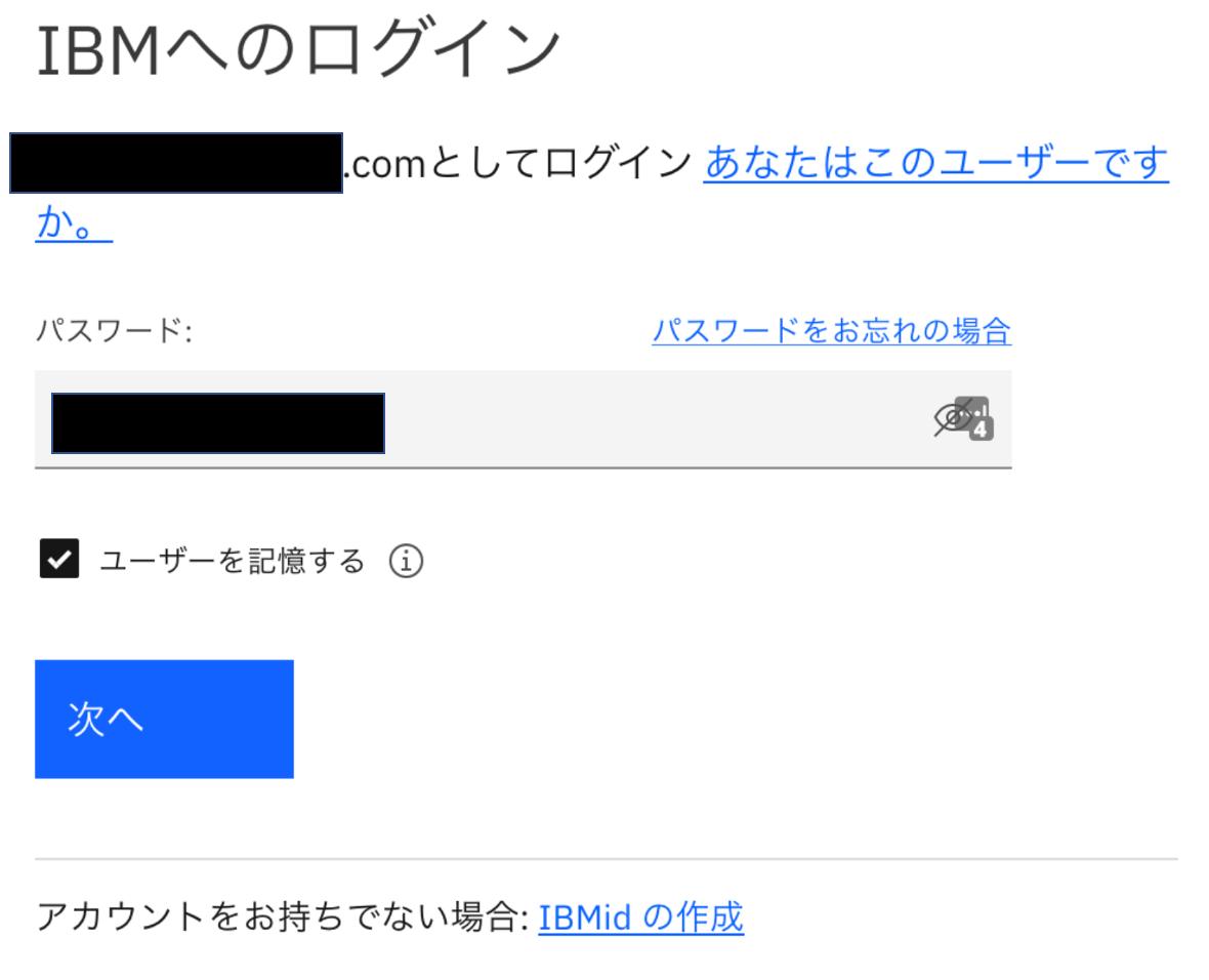スクリーンショット 2020-10-01 10.46.03.png