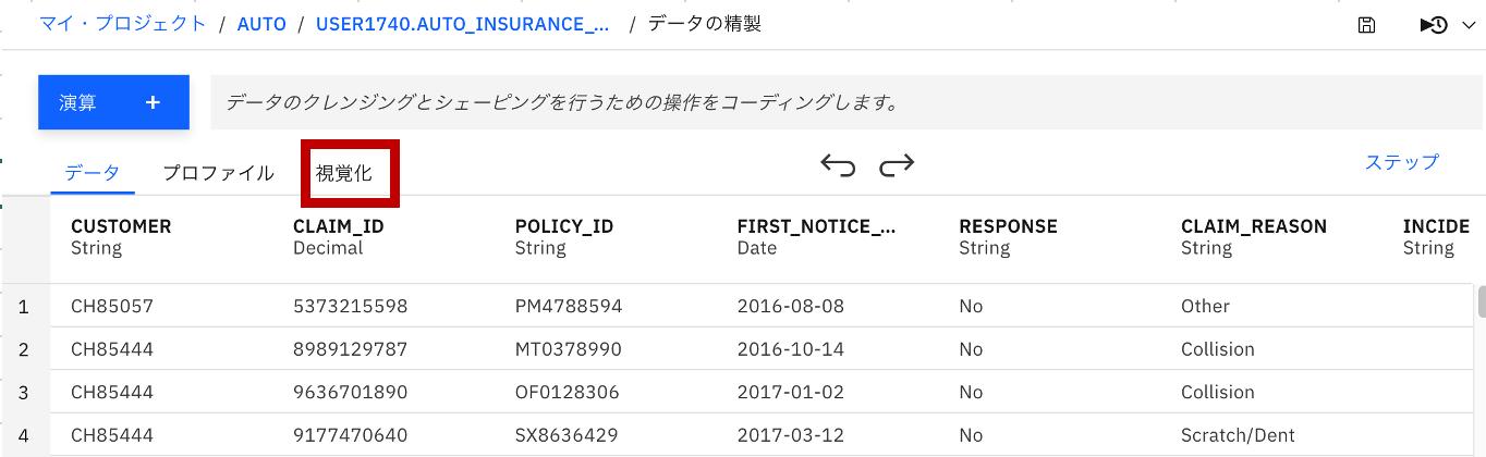 スクリーンショット 2020-10-01 13.08.13.png
