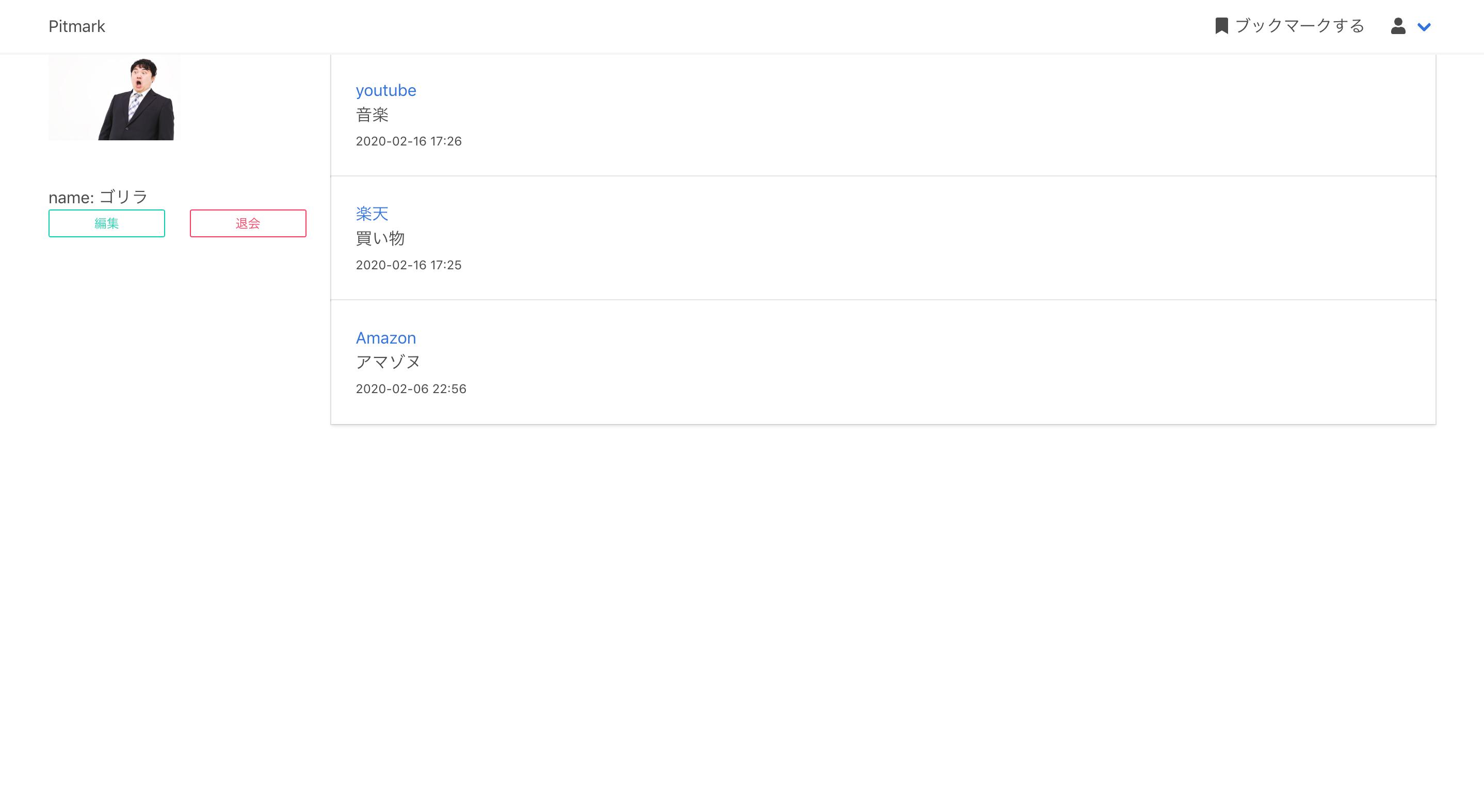 スクリーンショット 2020-02-16 17.59.03.png