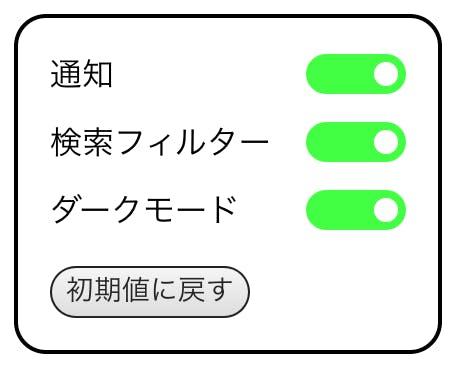 スクリーンショット 2019-11-21 12.21.29.png