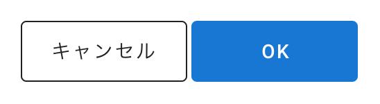 スクリーンショット 2020-06-21 18.14.11.png