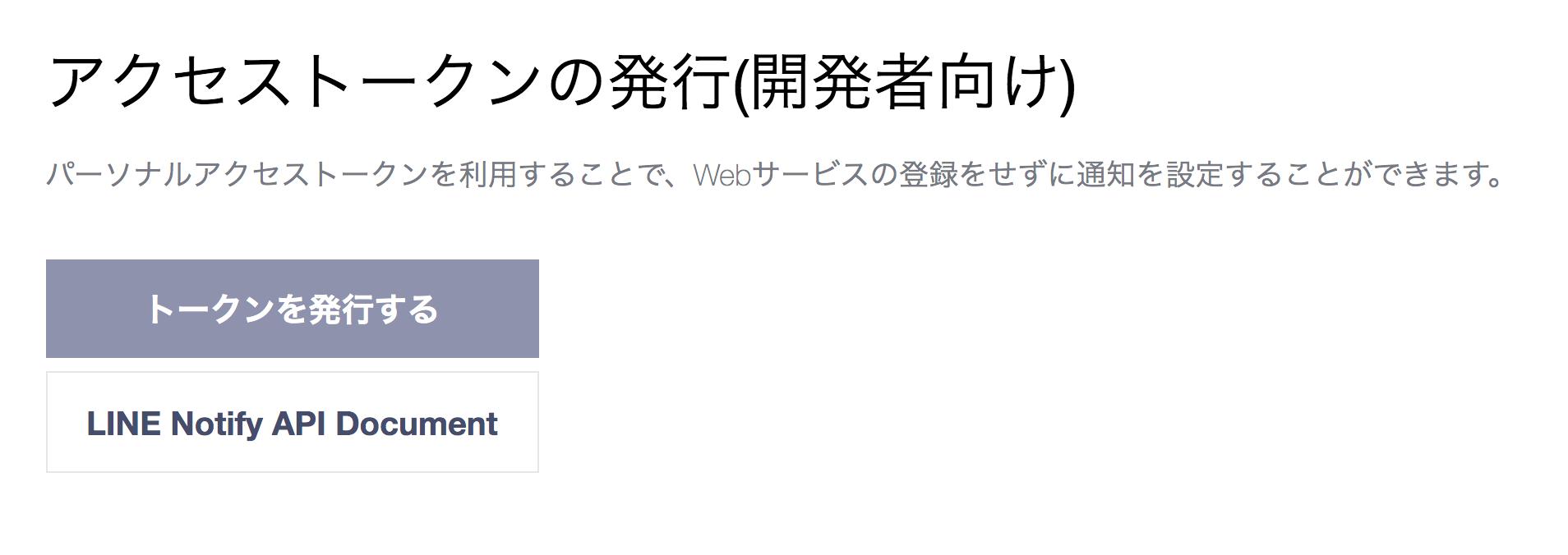 スクリーンショット 2020-01-11 0.23.20.png