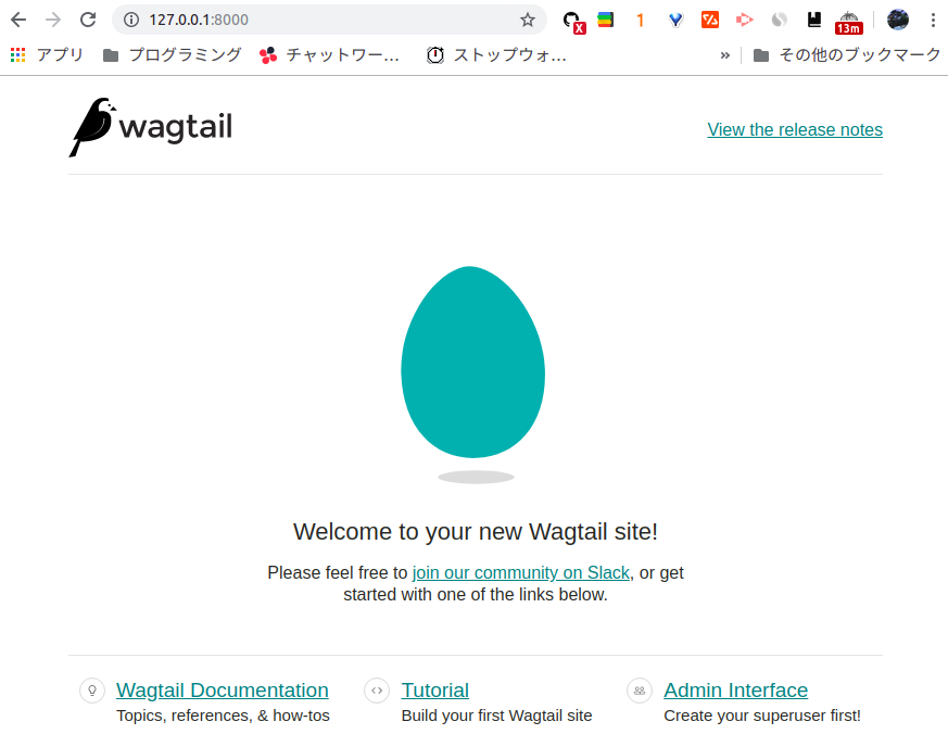 wagtail_welcome_page.png