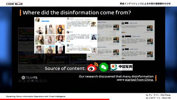 Where did the disinformation come from?