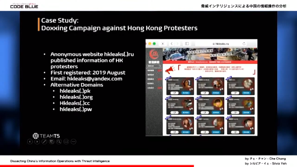 Doxing Campaign against Hong Kong Protesters