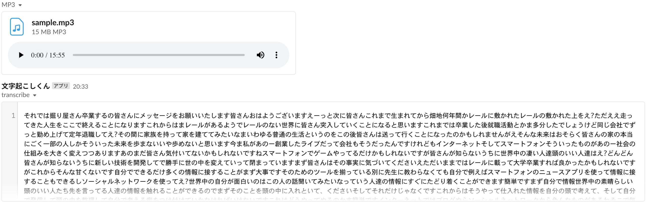 スクリーンショット 2020-03-13 18.51.30.png