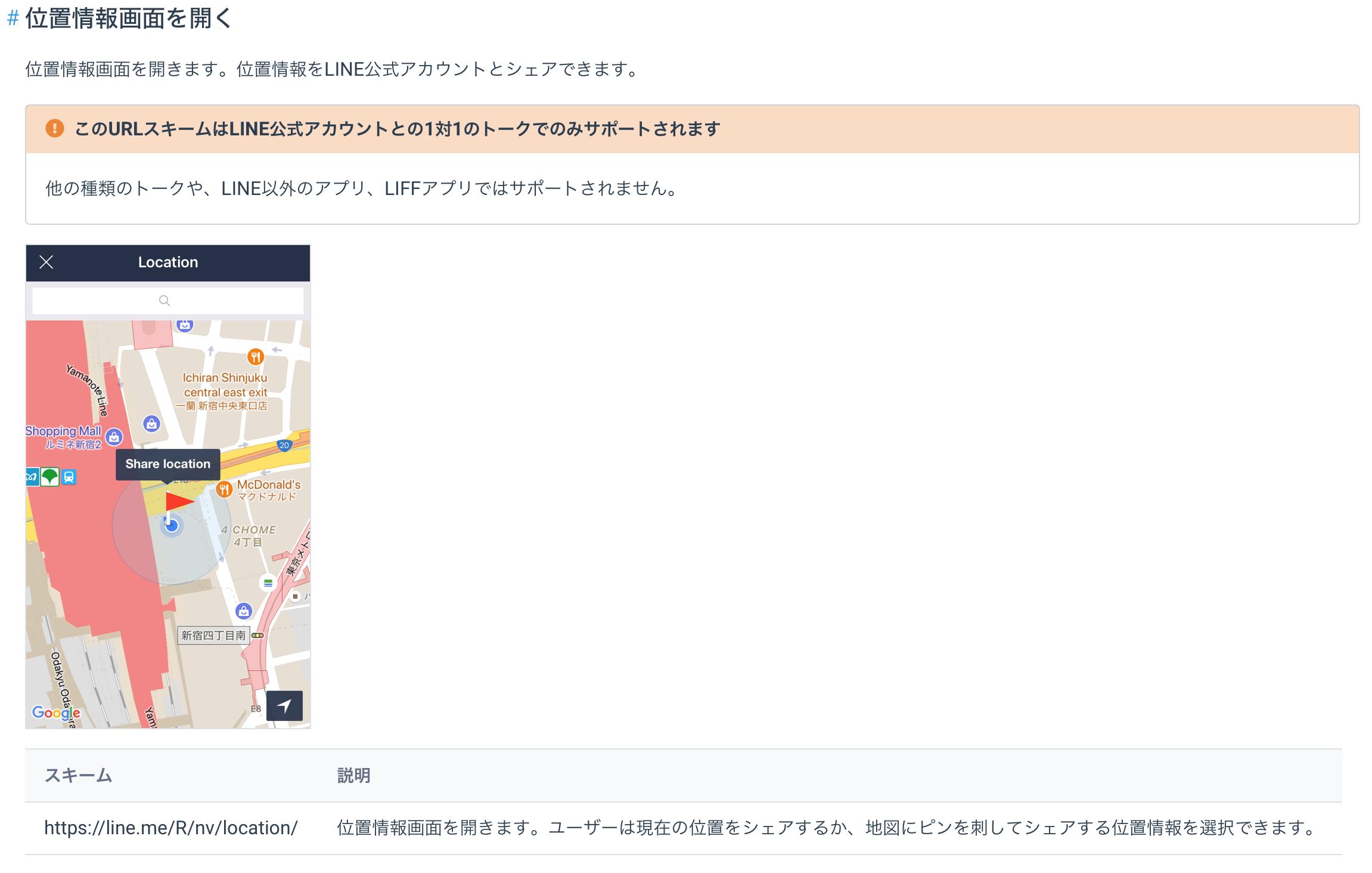 スクリーンショット 2020-03-25 23.03.19.png