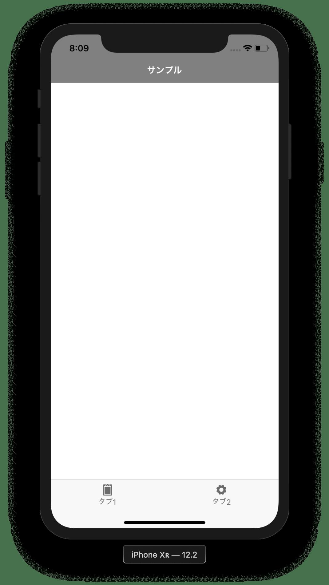 スクリーンショット 2019-05-27 8.09.19.png (511.8 kB)