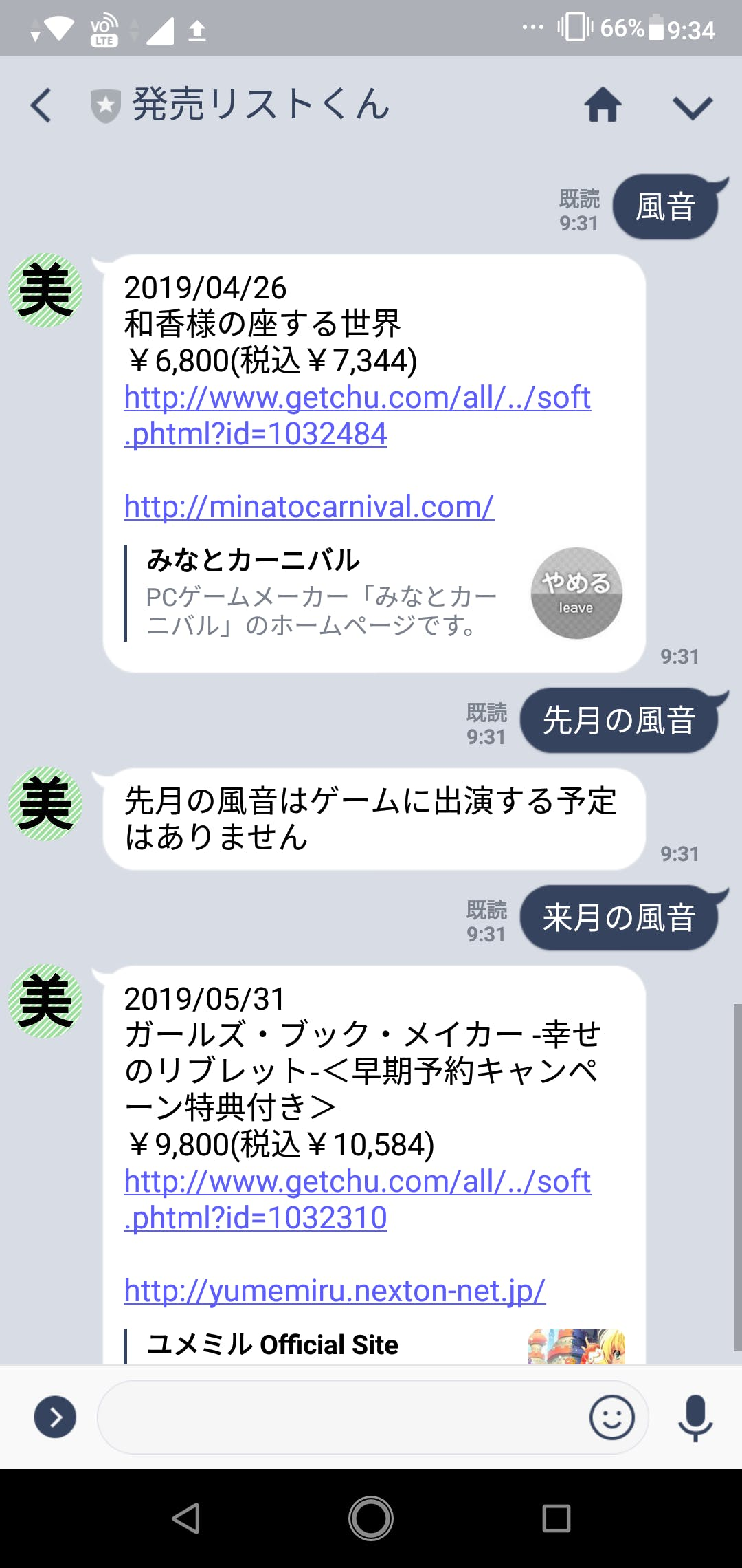Screenshot_20190412-093431.png