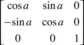 equation10_2x_37c5a3fe-695a-4a02-983a-8e807267ffc0 (1).png