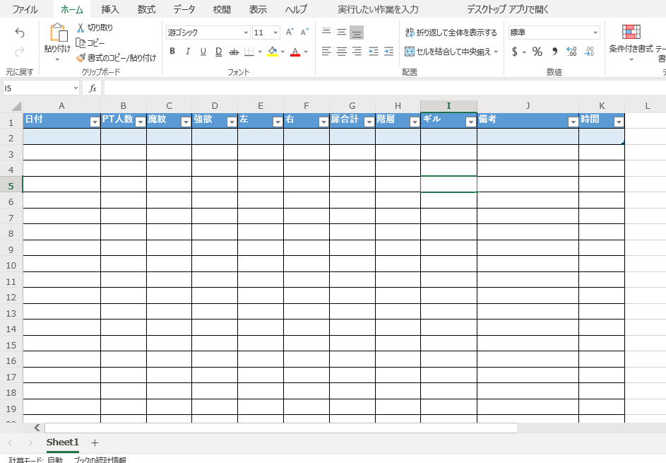 table_excel (2).png