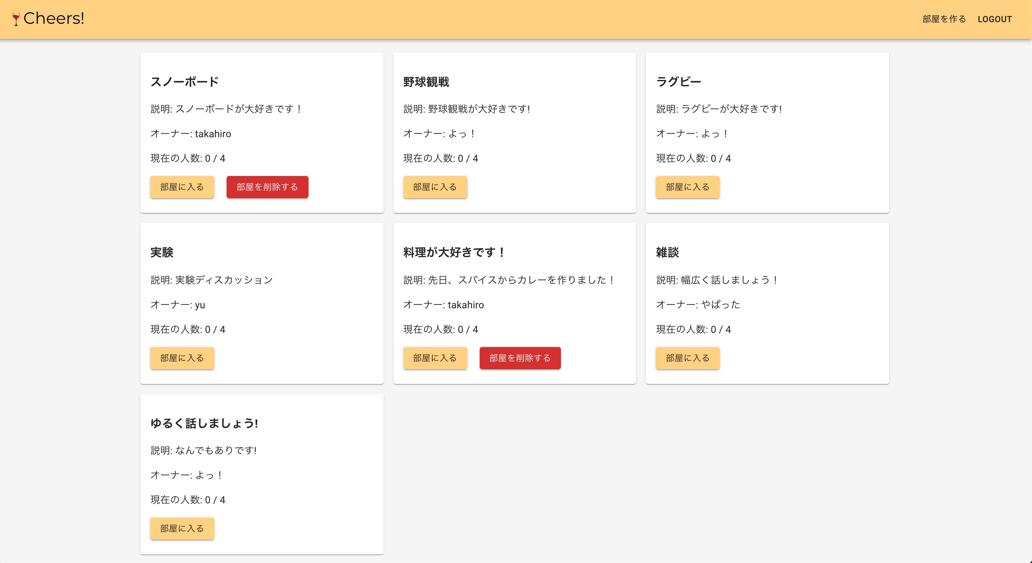 スクリーンショット 2020-05-26 0.43.22.png