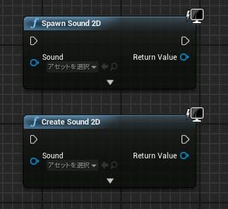 SpwanSound2D.png