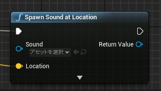 SpawnSoundatLocation.png