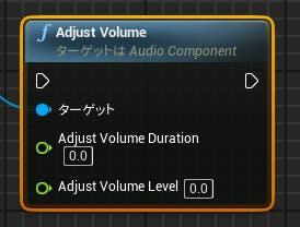 AdjustVolume.png