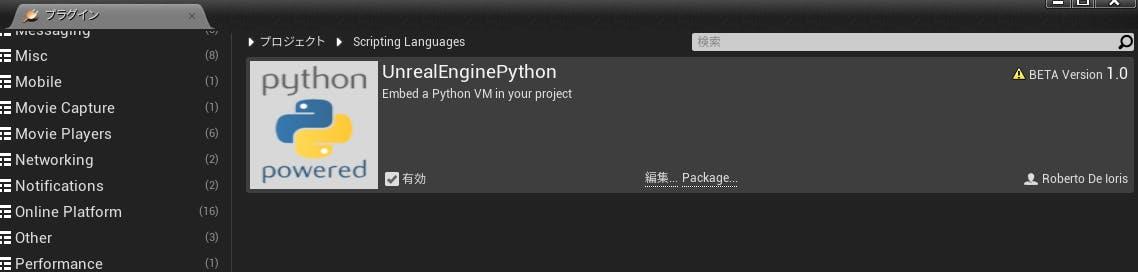 plugin_window.png