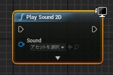 PlaySound2D.png