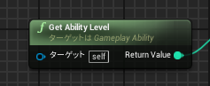 GetabilityLevel.png