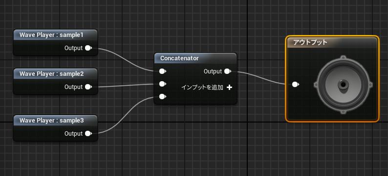 SoundCue_Concatenator.png