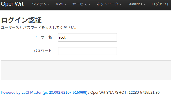 OpenWrt01.png