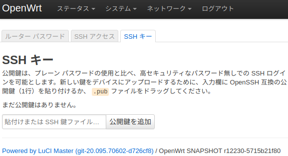 OpenWrt02.png