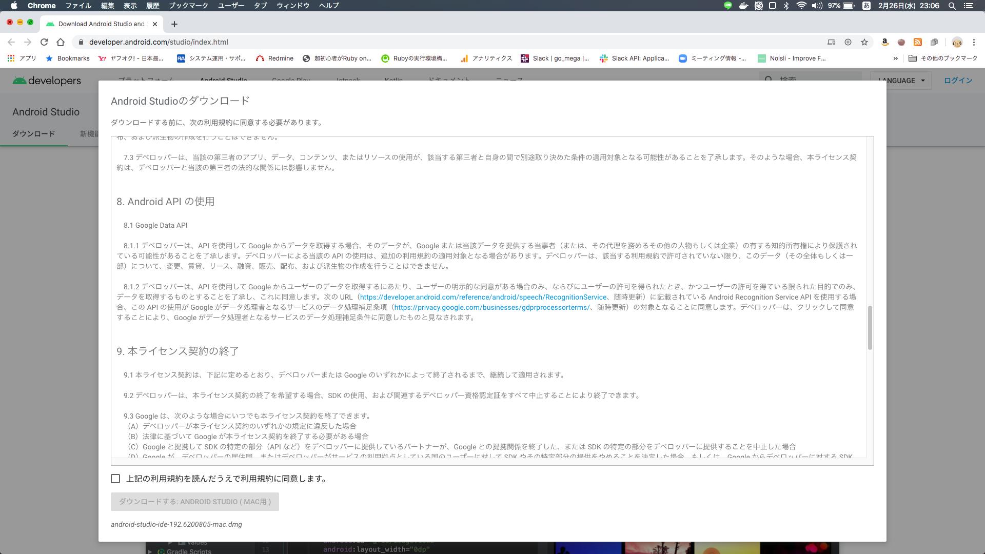 スクリーンショット 2020-02-26 23.06.08(2).png