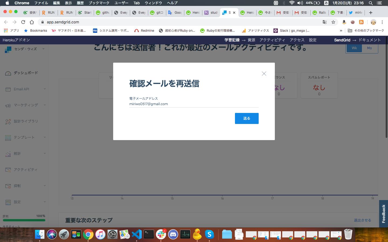 スクリーンショット 2020-01-20 23.16.13.png