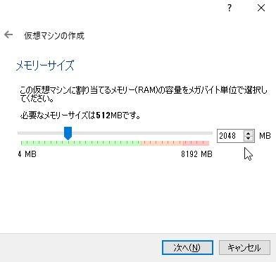 WS000205.JPG
