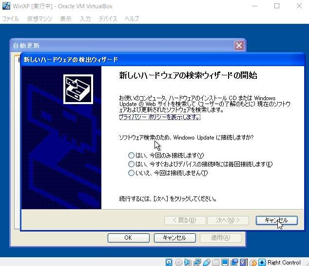 WS000213.JPG