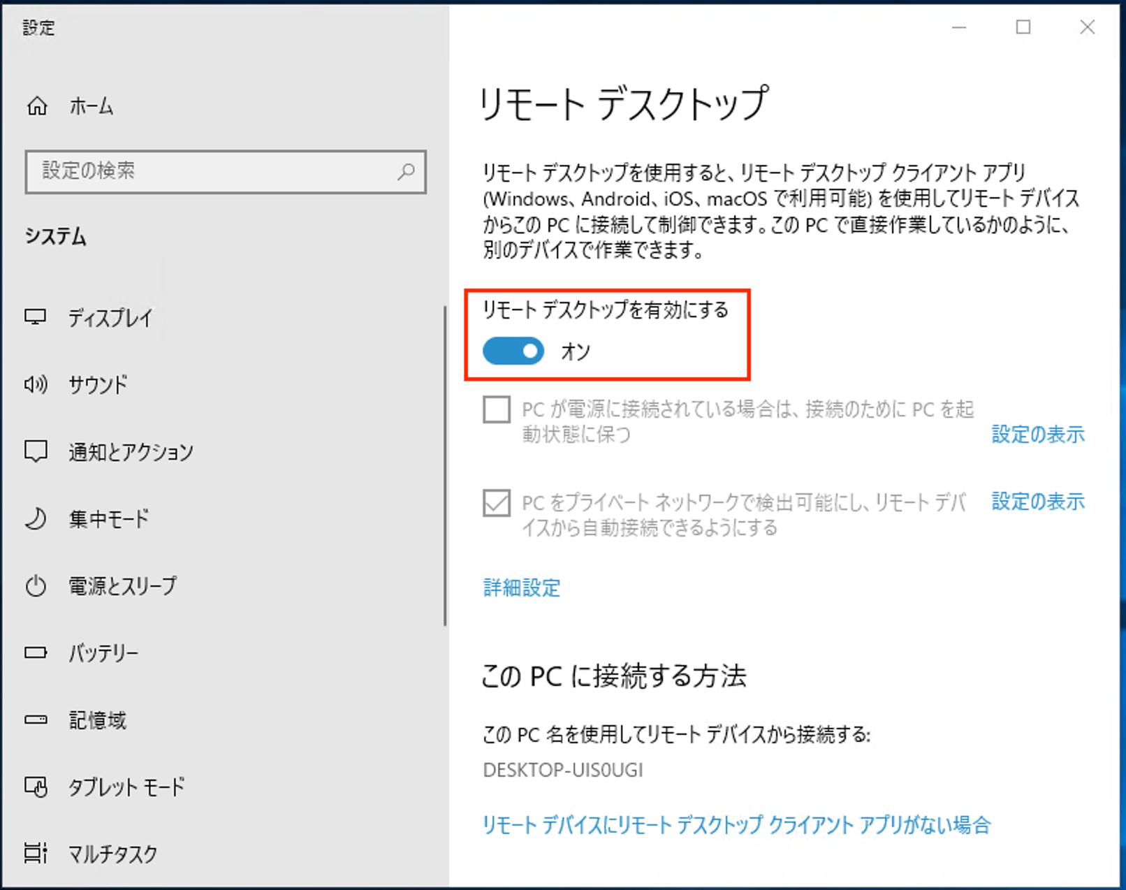 スクリーンショット 2020-05-23 17.01.03.png