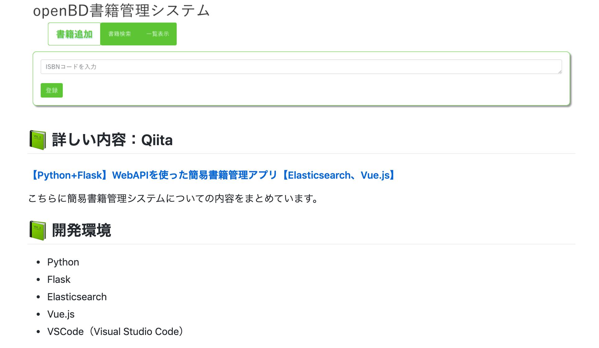 スクリーンショット 2020-01-09 16.34.17.png