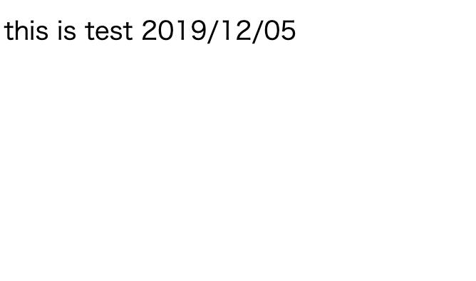スクリーンショット 2019-12-06 1.17.09.png