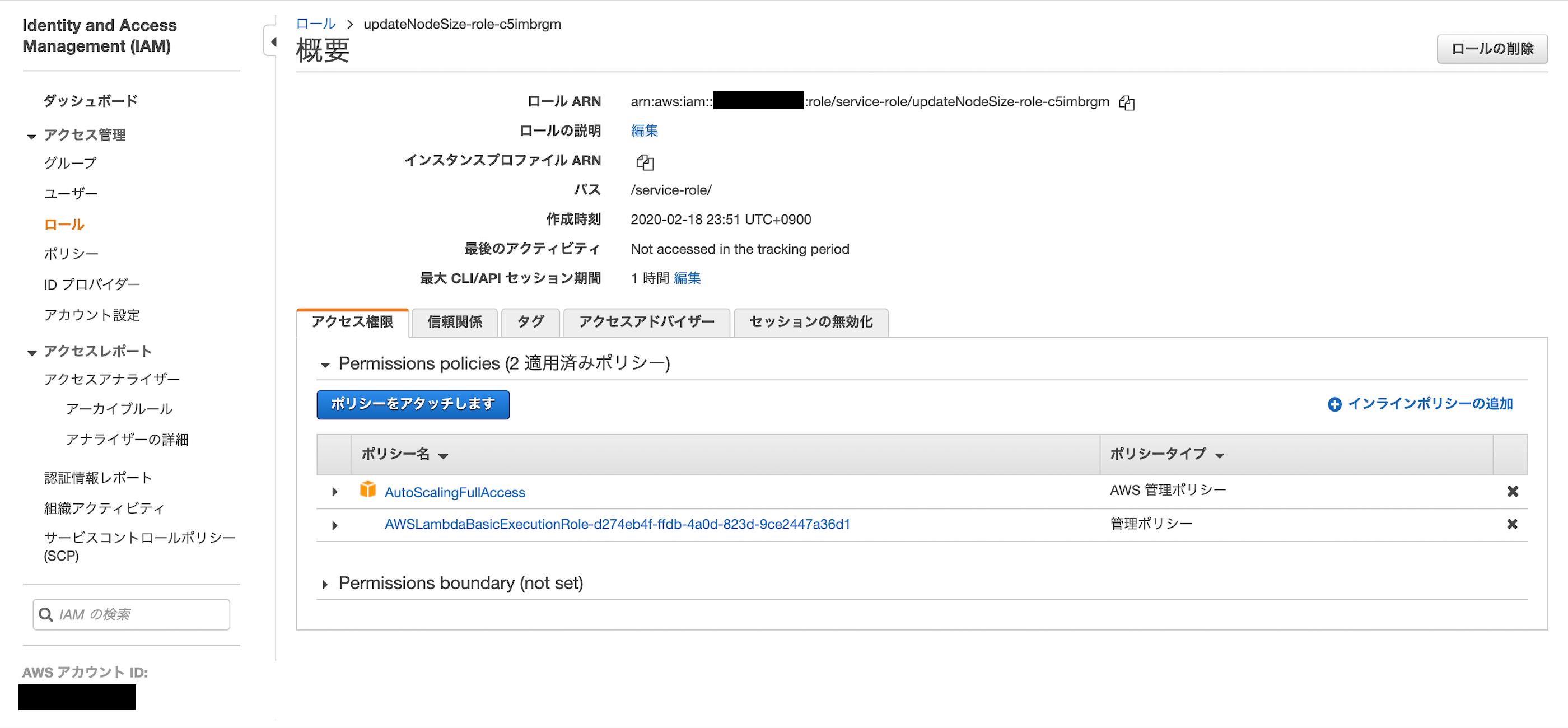 スクリーンショット 2020-02-19 0.57.21.png