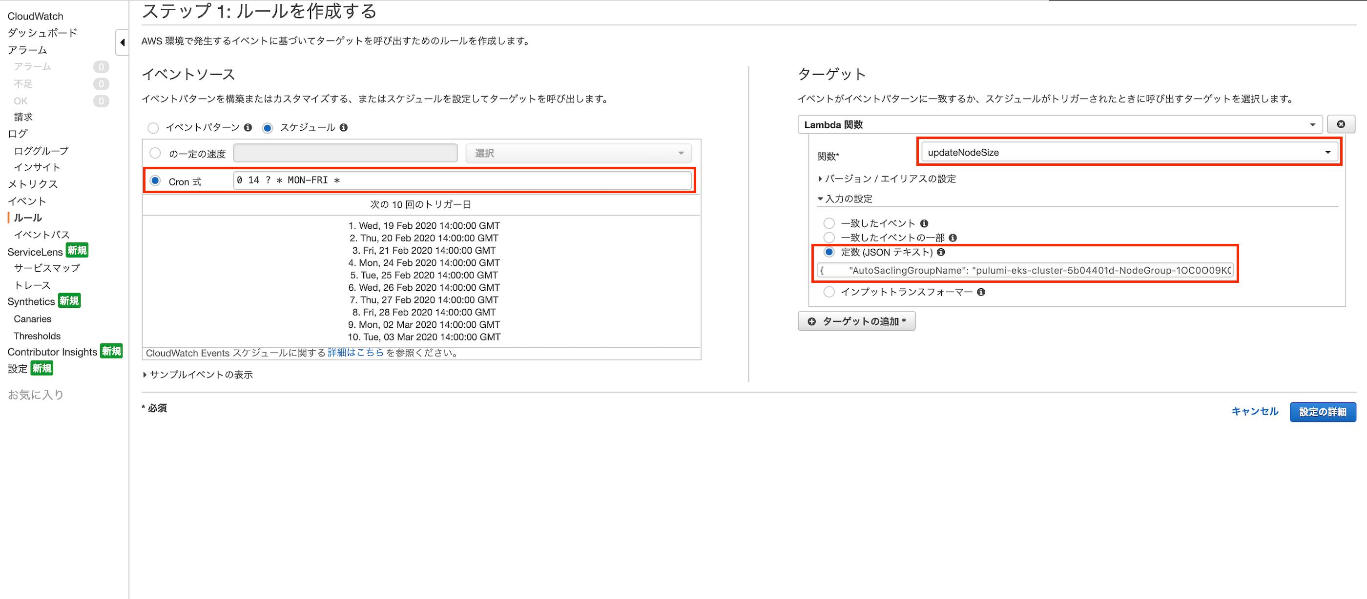 スクリーンショット 2020-02-19 0.44.02.png