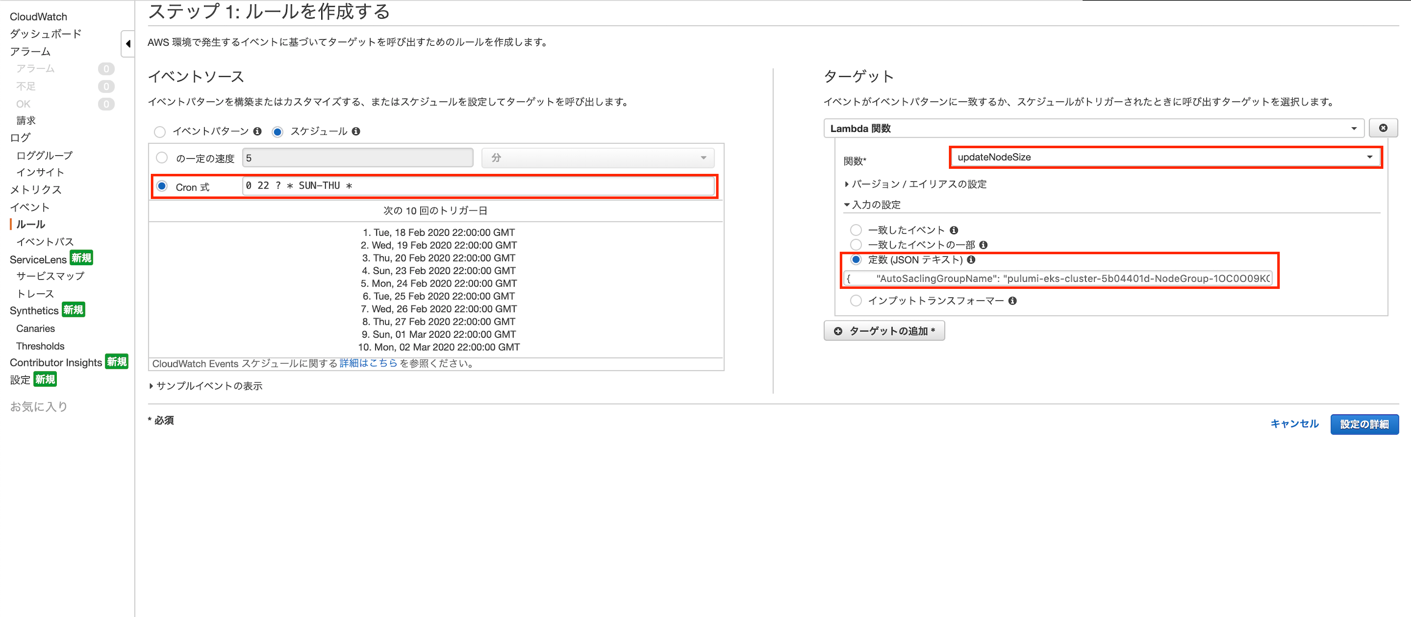 スクリーンショット 2020-02-19 0.45.38.png