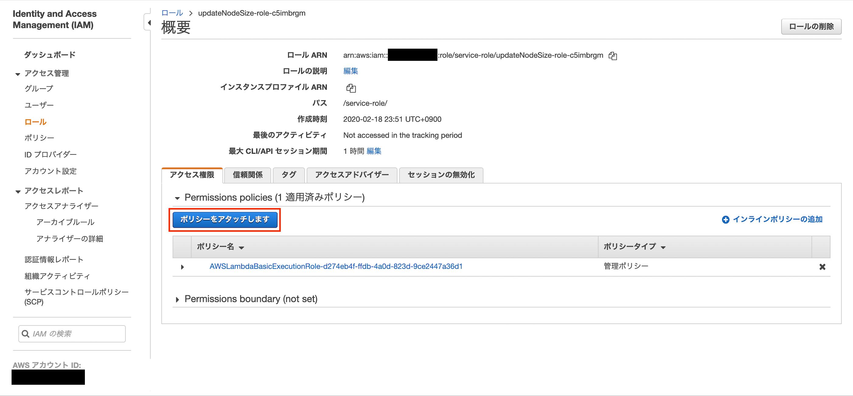 スクリーンショット 2020-02-19 0.49.10.png