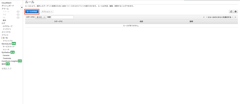 スクリーンショット 2020-02-19 0.29.20.png