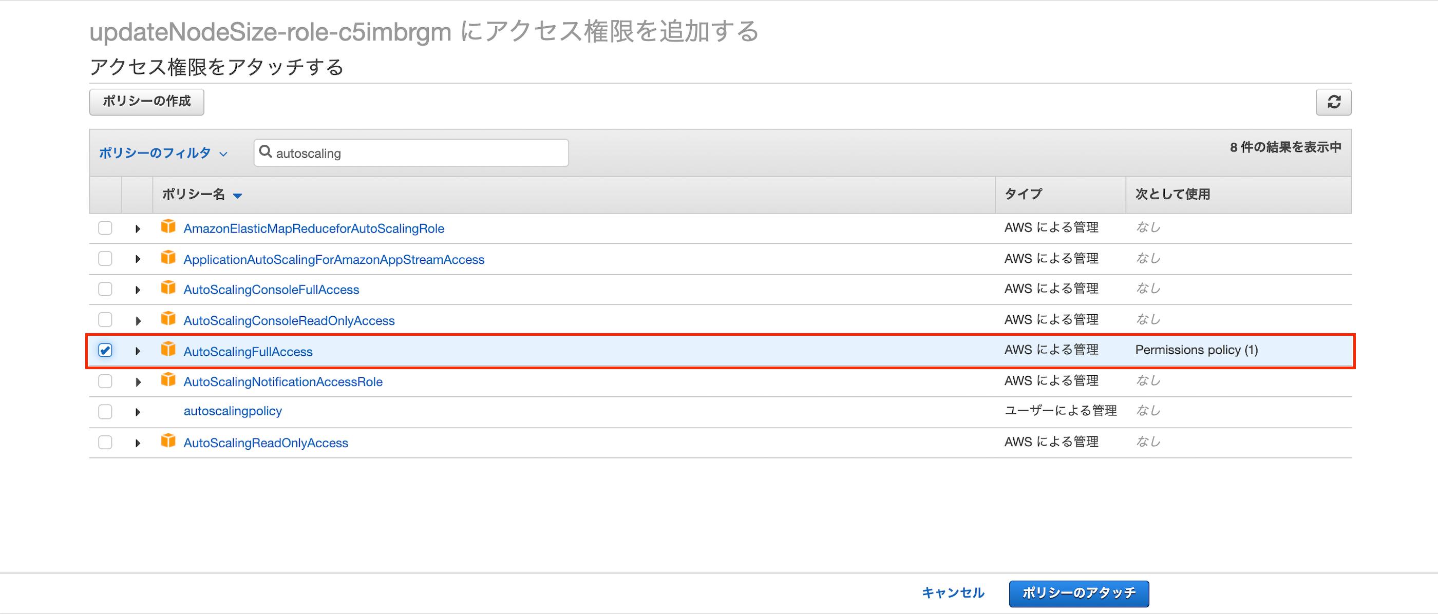 スクリーンショット 2020-02-19 0.54.40.png