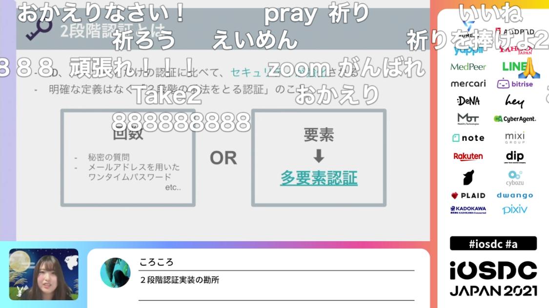 スクリーンショット 2021-09-20 3.24.11.png