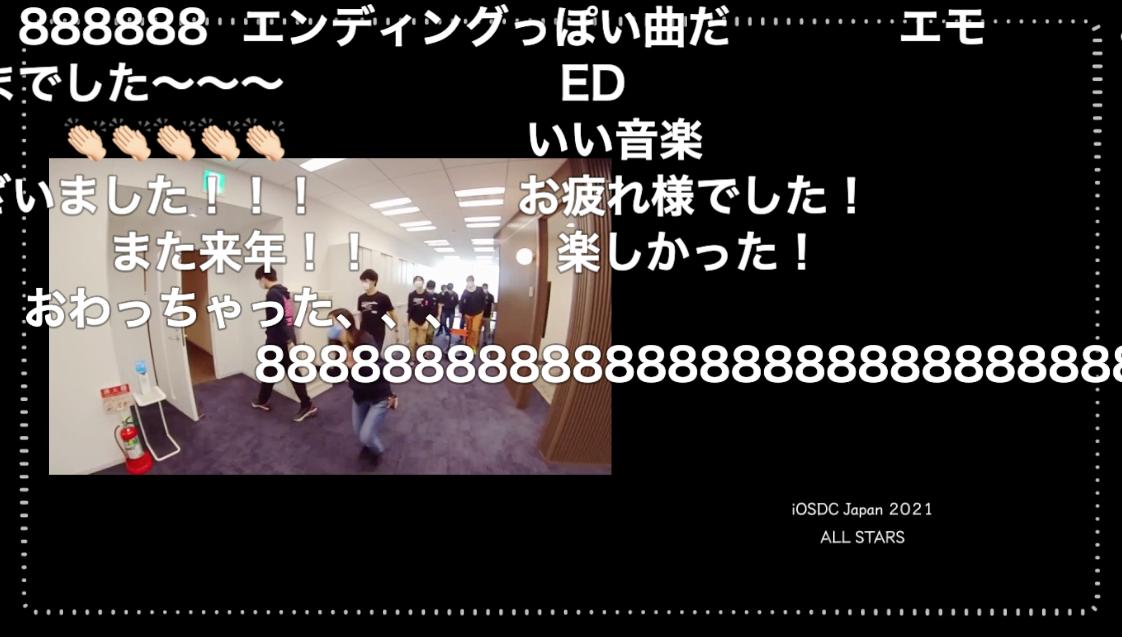 スクリーンショット 2021-09-20 3.37.42.png