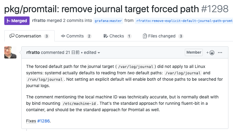 pkg_promtail__remove_journal_target_forced_path_by_rfratto_·_Pull_Request__1298_·_grafana_loki.png