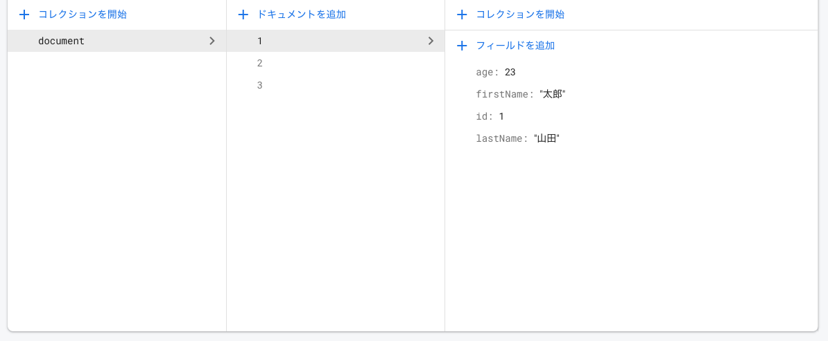 スクリーンショット 2019-12-23 16.58.44.png