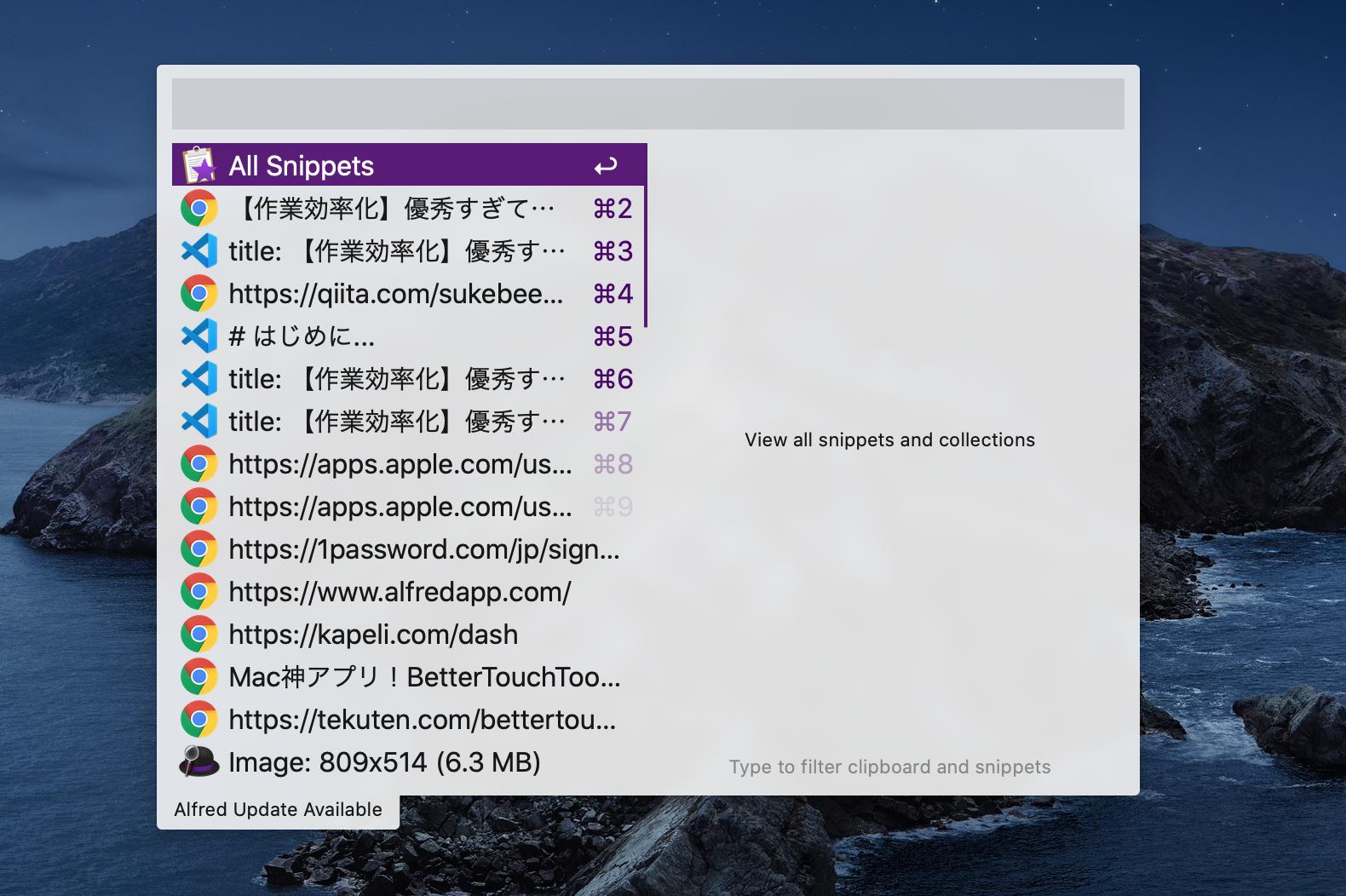 スクリーンショット 2020-01-04 0.14.57.png
