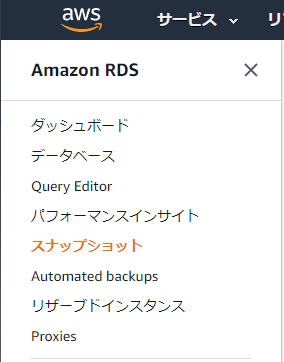rds_01.png