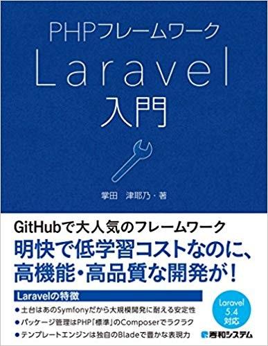 [book_2.jpg