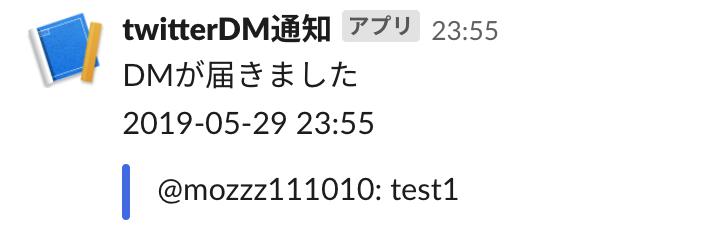 Screen Shot 2019-05-30 at 0.19.32.png