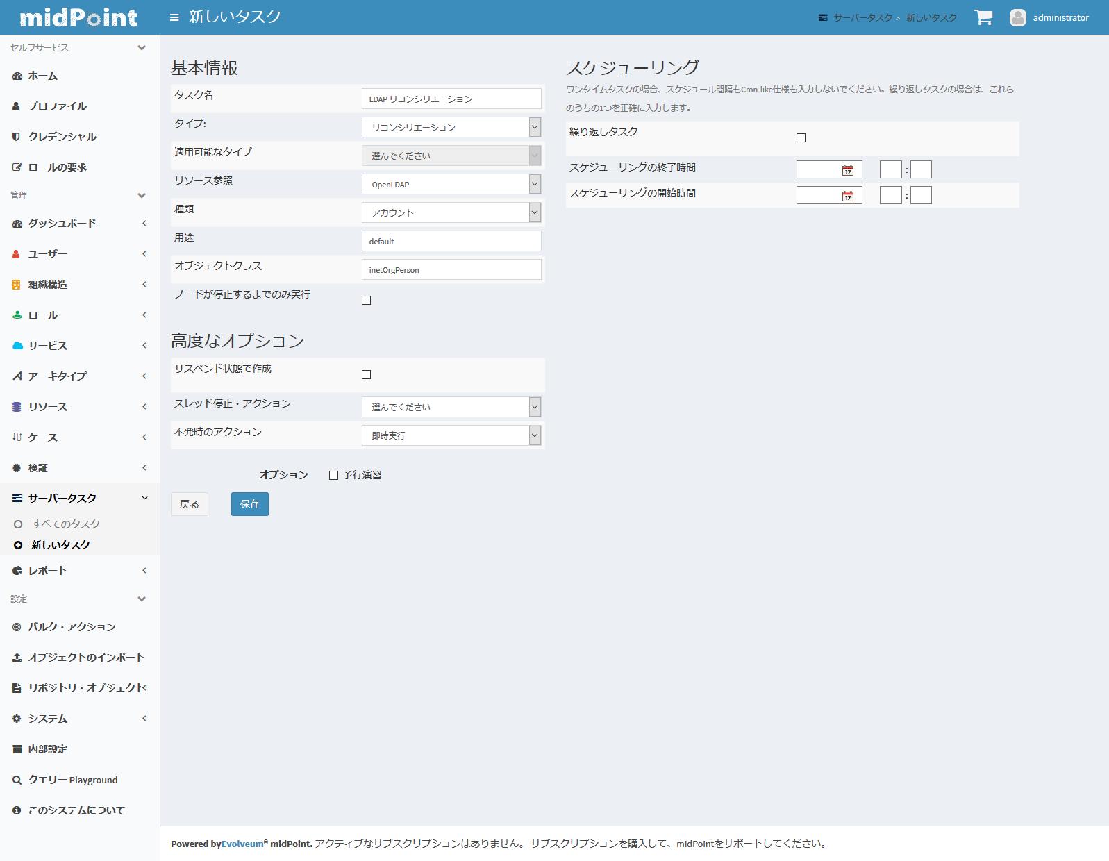 Screenshot_2019-12-02 新しいタスク.png