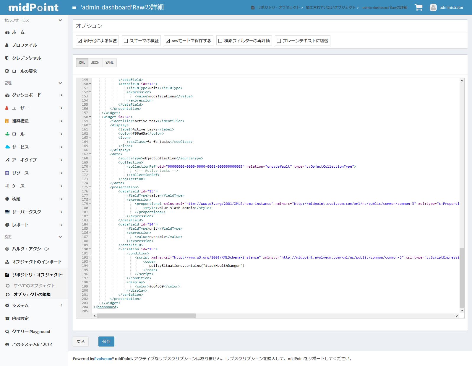 Screenshot_2019-12-12 'admin-dashboard'Rawの詳細.png