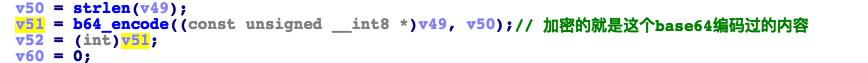 ida_code_base64_1.jpg