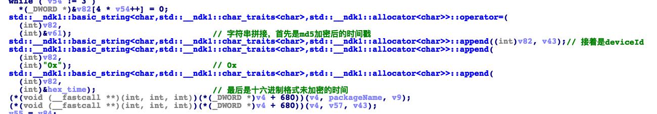 ida_code_string_splice_1.jpg
